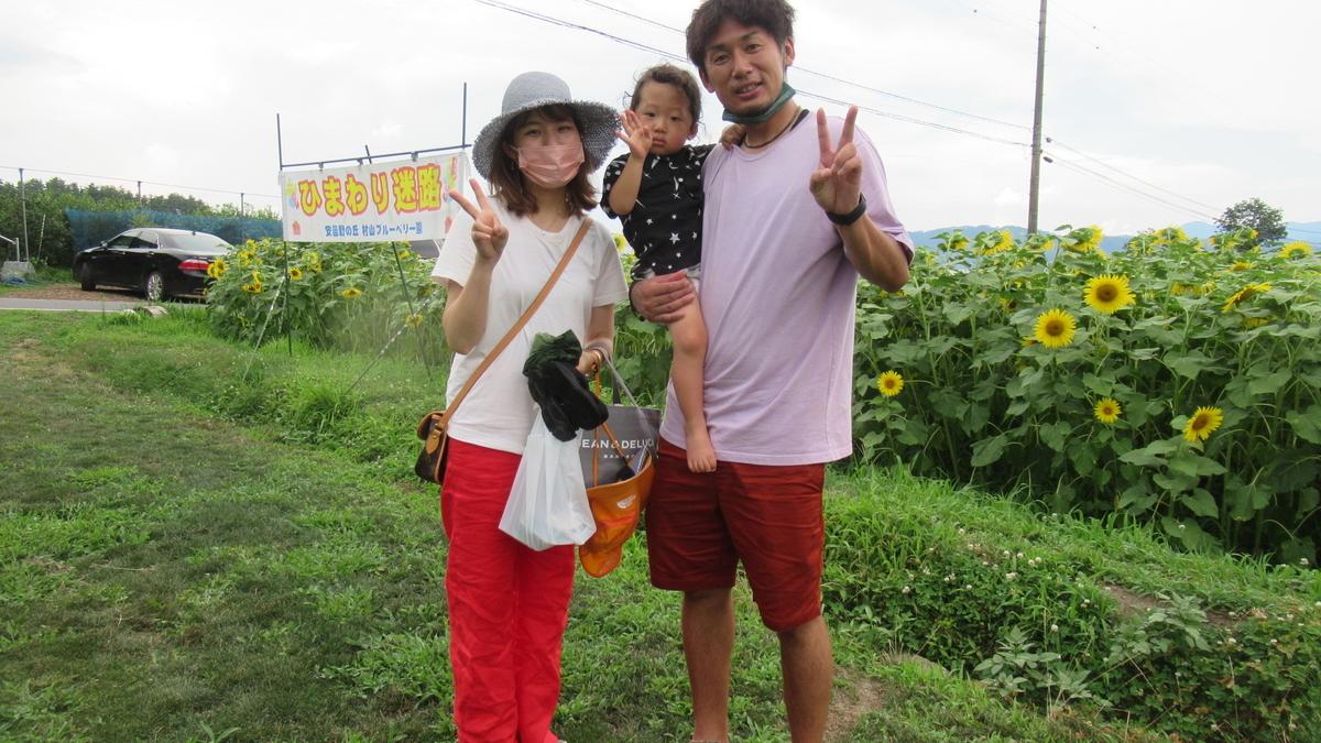 f:id:murayama147:20210805180255j:plain