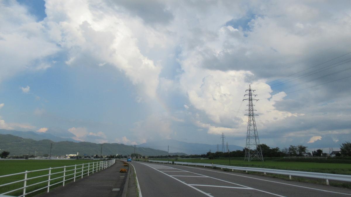 f:id:murayama147:20210805181021j:plain