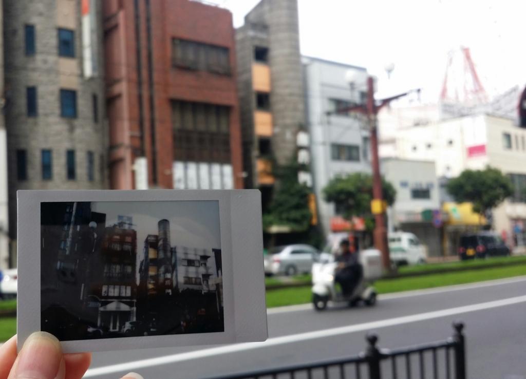 f:id:murayu24:20170928175125j:plain