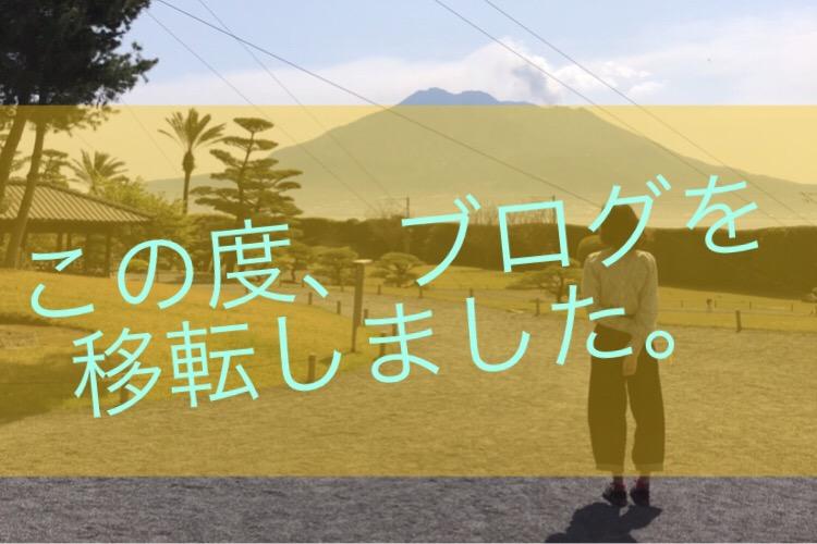 f:id:murayu24:20180404085823j:plain