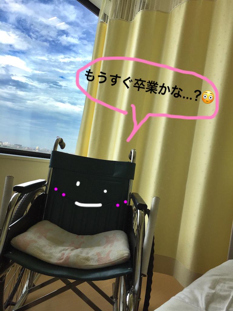 f:id:murayuka:20170825194442p:image