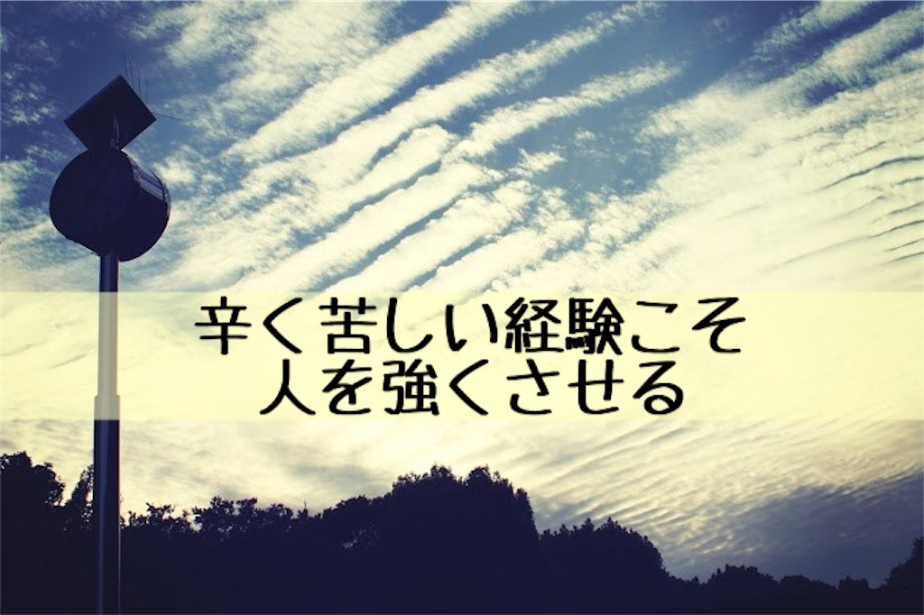 f:id:murayuka:20171005154432j:image