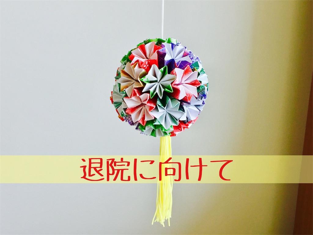 f:id:murayuka:20171018140231j:image