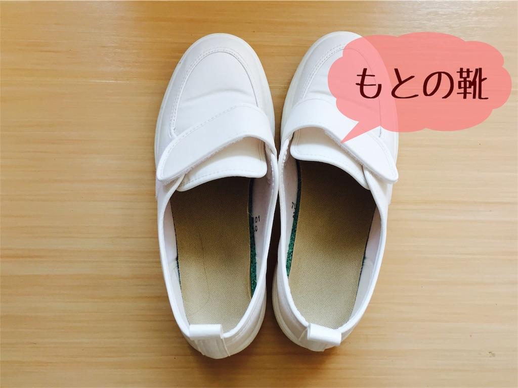 f:id:murayuka:20171022101711j:image