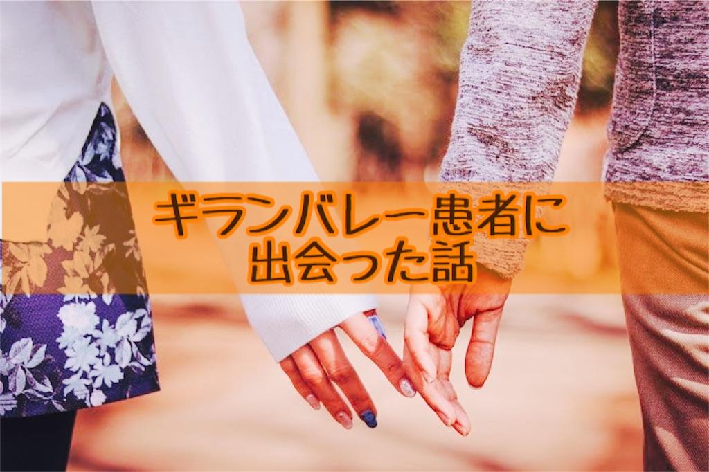 f:id:murayuka:20171125214819j:image
