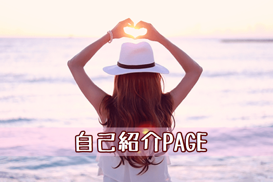 f:id:murayuka:20200202185152j:plain
