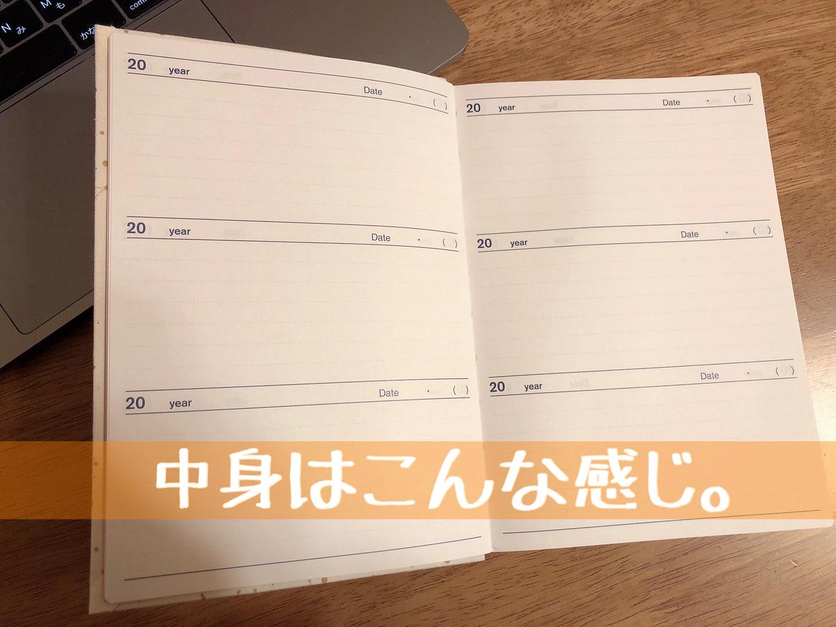 f:id:murayuka:20200202223841j:plain