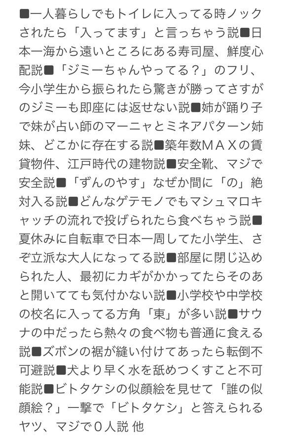 f:id:muriko:20210331220203j:plain