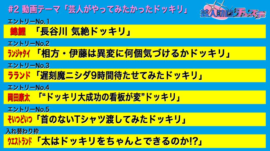 f:id:muriko:20210418001056j:plain