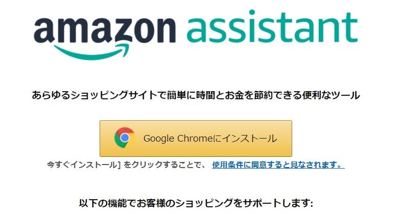 アシスタント 使い方 クリック クリックアシスタントアプリをPCでダウンロード