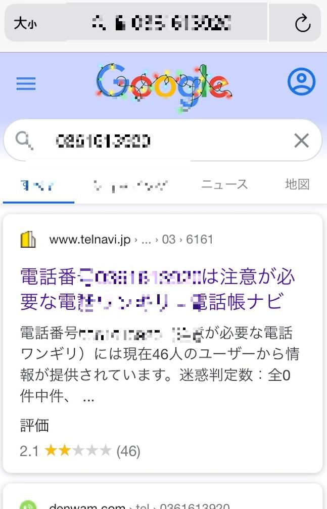 f:id:murinaku:20201215212557j:plain