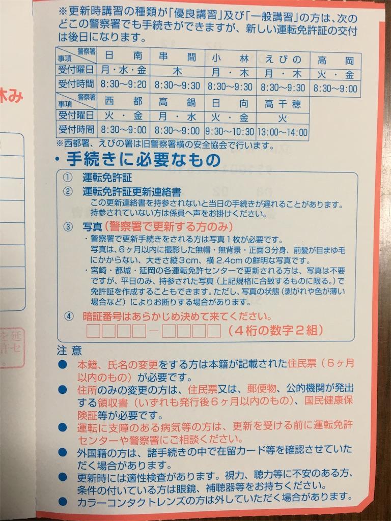 f:id:murinaku:20201222214546j:plain