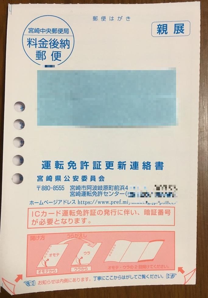 f:id:murinaku:20201222215938j:plain