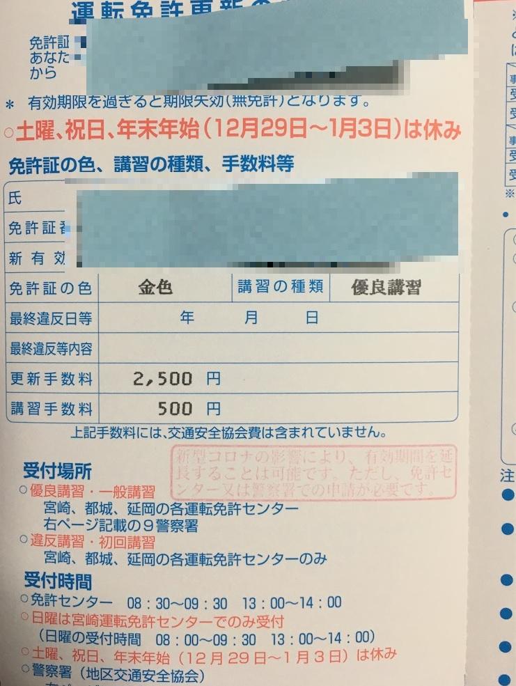 f:id:murinaku:20201222220945j:plain