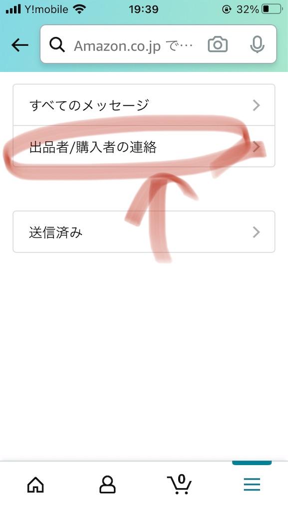 f:id:murinaku:20210209194138j:plain