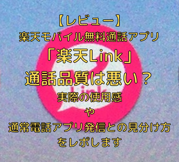 f:id:murinaku:20210326163511p:plain
