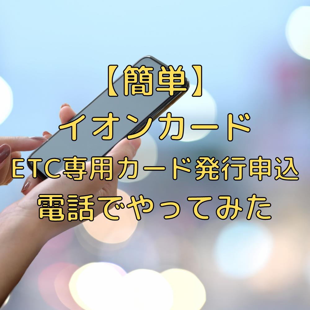 f:id:murinaku:20210329223339p:plain