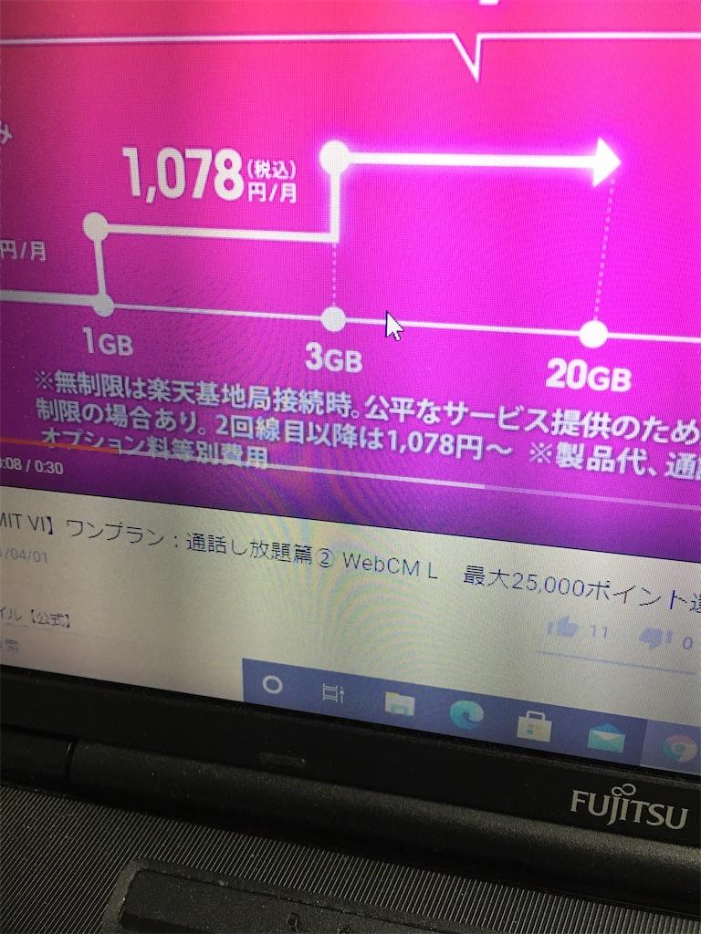 f:id:murinaku:20210402213725j:plain