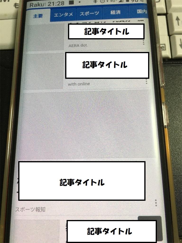 f:id:murinaku:20210407212203j:plain
