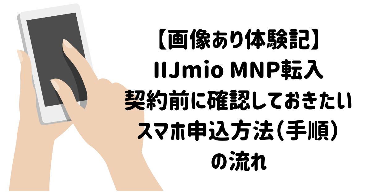 f:id:murinaku:20210716181621p:plain