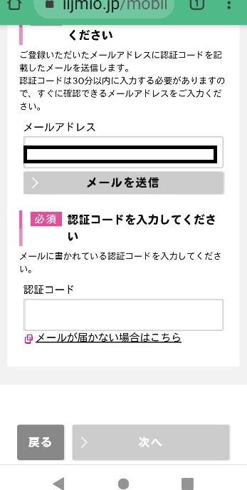 f:id:murinaku:20210721170906j:plain