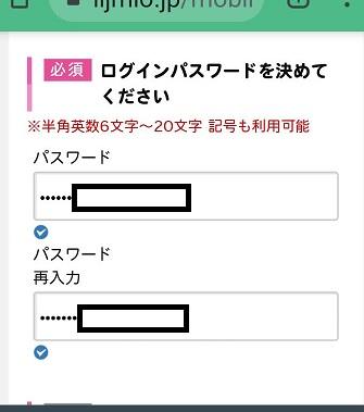 f:id:murinaku:20210721170917j:plain