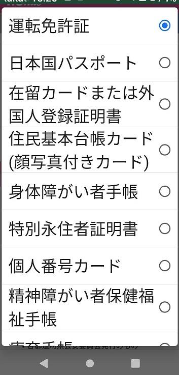 f:id:murinaku:20210721171448j:plain