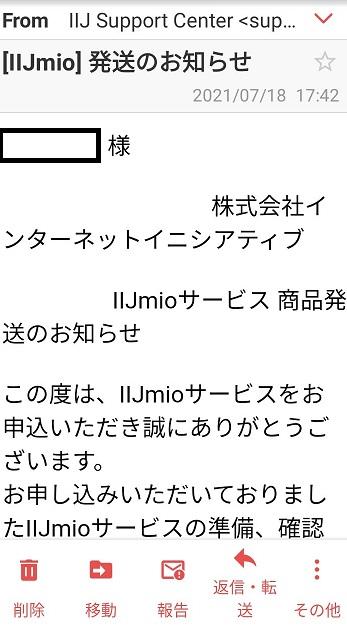 f:id:murinaku:20210721175133j:plain
