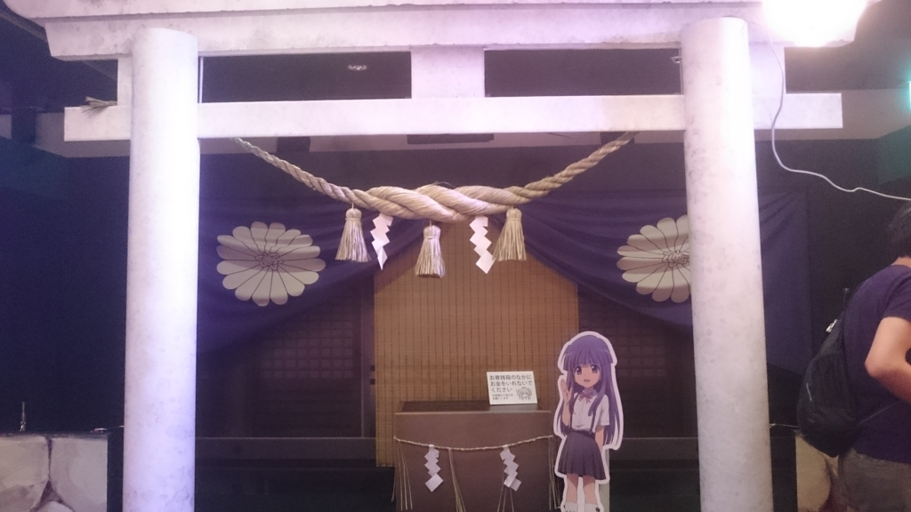 f:id:murittizushi:20160613202105j:plain