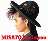 Lovin' you -30th Anniversary Edition-(初回生産限定盤)(DVD付)