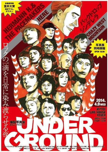 f:id:muroi-daisuke:20140221145406j:image:w360