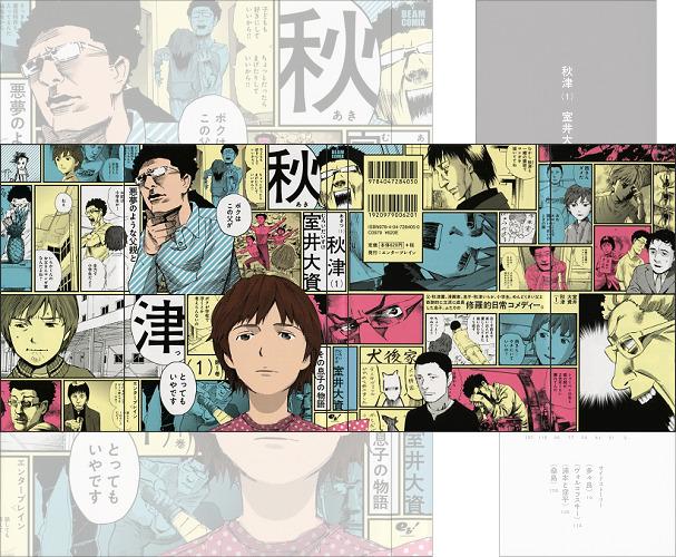 f:id:muroi-daisuke:20140225001105j:image:w360
