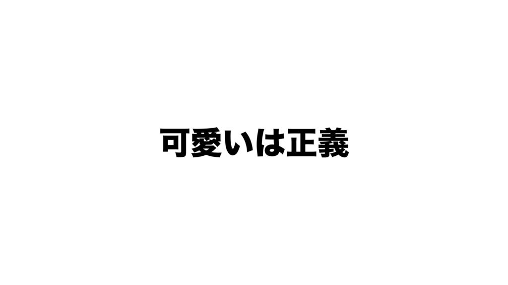 f:id:muromatsus:20161128161356j:plain