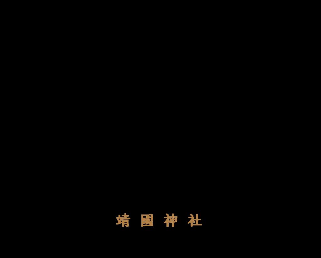 f:id:murrari:20170810204932p:plain