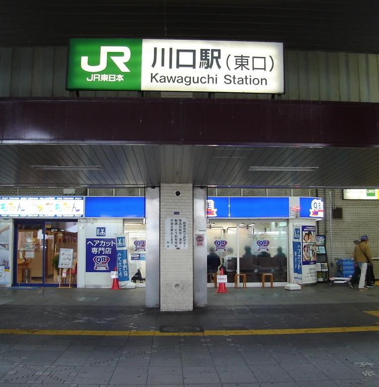 荒川サイクリングロード 川口駅