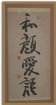 f:id:mursakisikibu:20120110071325j:image:left