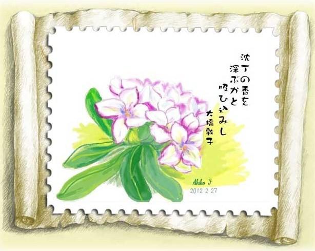 f:id:mursakisikibu:20140119060842j:plain