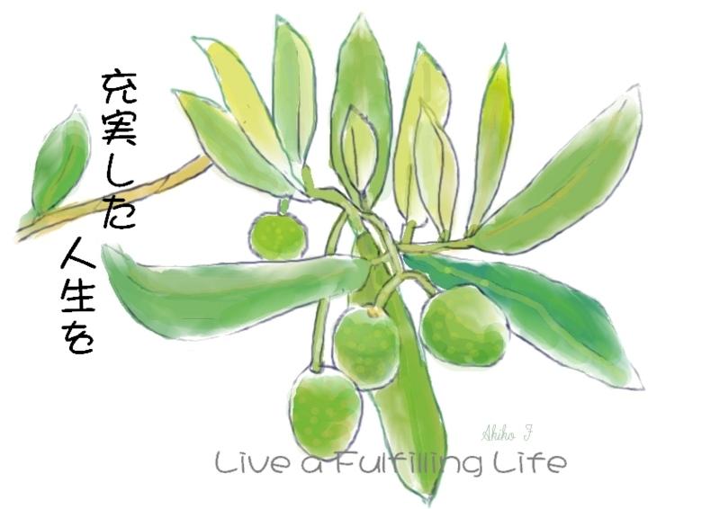 f:id:mursakisikibu:20140831212303j:plain