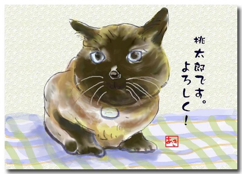 f:id:mursakisikibu:20150331161558j:plain