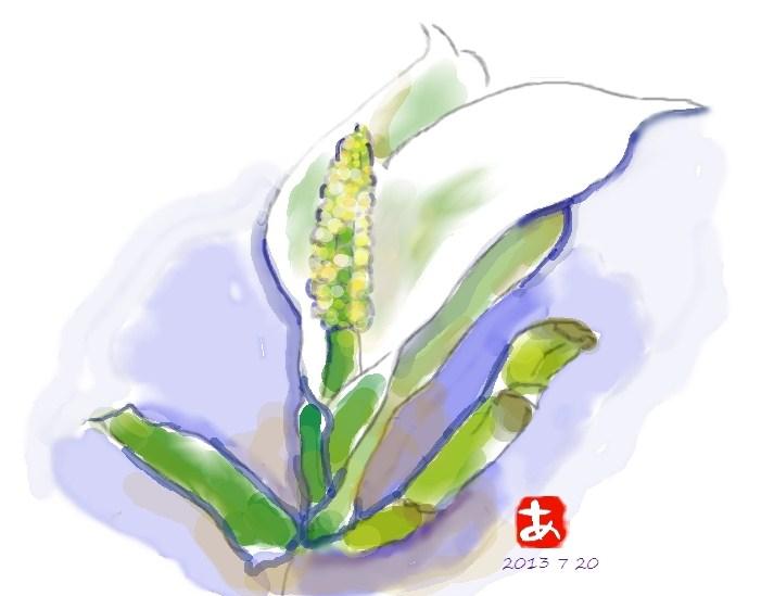 f:id:mursakisikibu:20150424101226j:plain