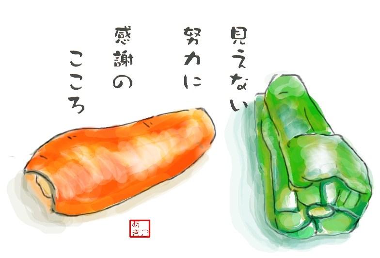 f:id:mursakisikibu:20150831211800j:plain