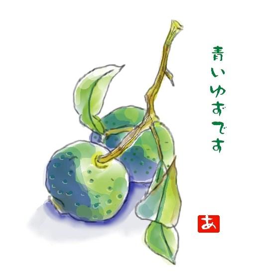 f:id:mursakisikibu:20150926202634j:plain