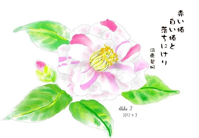 f:id:mursakisikibu:20160205101119j:plain