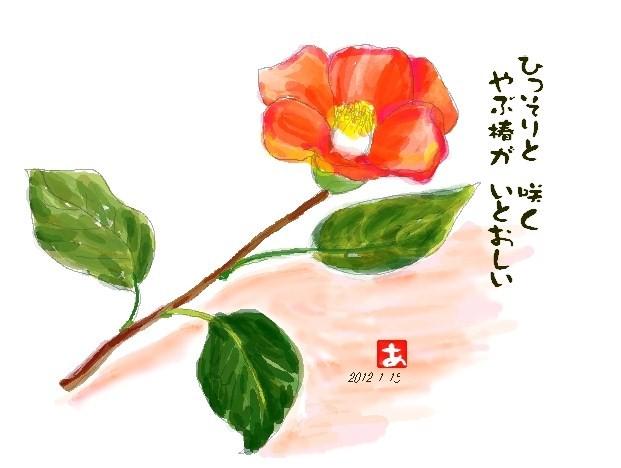 f:id:mursakisikibu:20160205101512j:plain