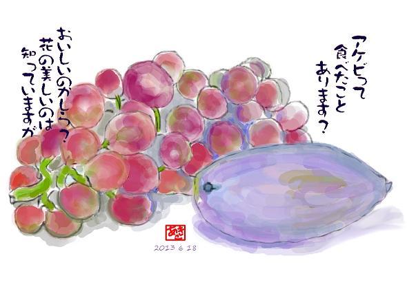 f:id:mursakisikibu:20170902121124p:plain