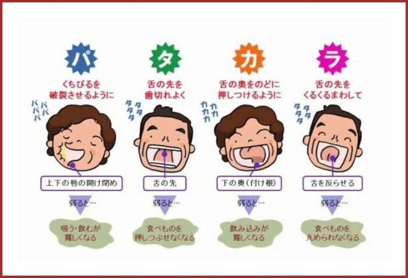 f:id:mursakisikibu:20180110152648p:plain