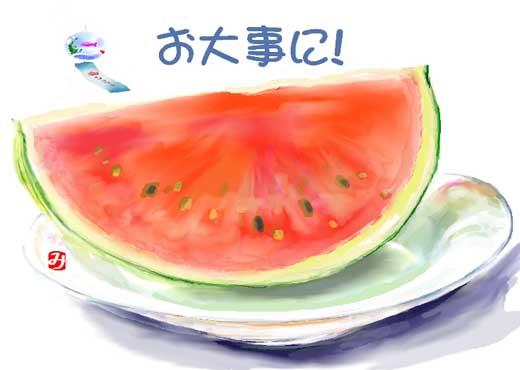 f:id:mursakisikibu:20190901111313j:plain