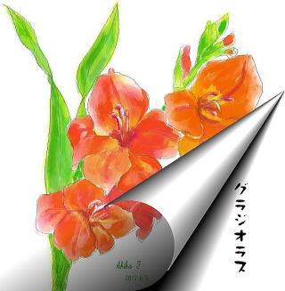 f:id:mursakisikibu:20190903170652p:plain
