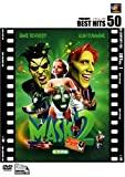 マスク2 (特別編) [DVD]