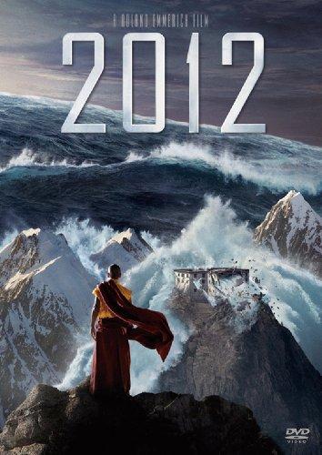 2012  スタンダード版 [DVD]